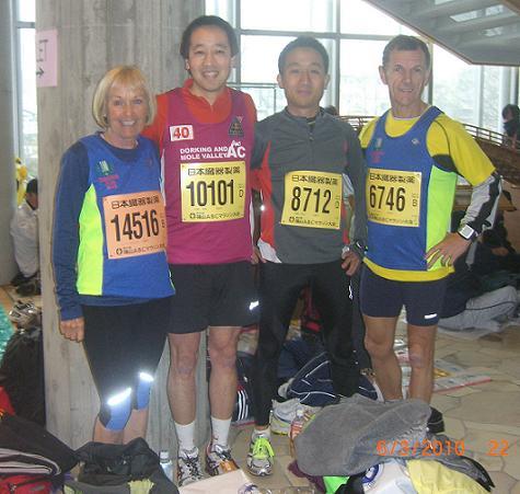 Sasayama Marathon 2010